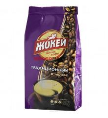 Кофе Жокей Традиционный (ЗЕРНО) 400Г