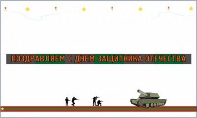 График доставки 23 февраля и праздничные дни