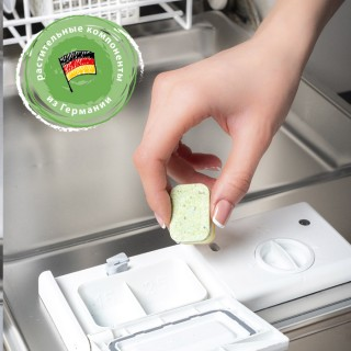 SYNERGETIC таблетки для посудомоечных машин 25шт