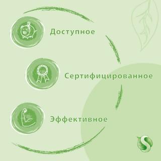 SYNERGETIC жидкое мыло «Миндальное молочко» 500мл